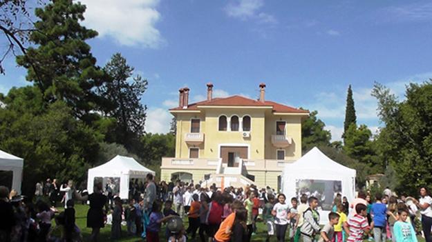 Φεστιβάλ Παιδικού και Εφηβικού Βιβλίου, ΕΙΠ 2014