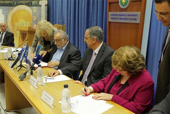 Υπογραφή της Συμφωνίας για τη λειτουργία της «Εστίας Ελλάδος στην Κύπρο», ΕΙΠ 2014