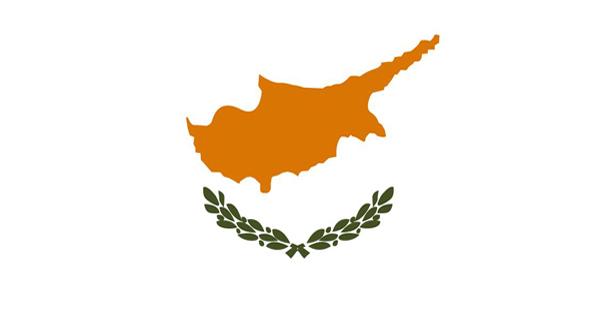 Η Σημαία της Κύπρου