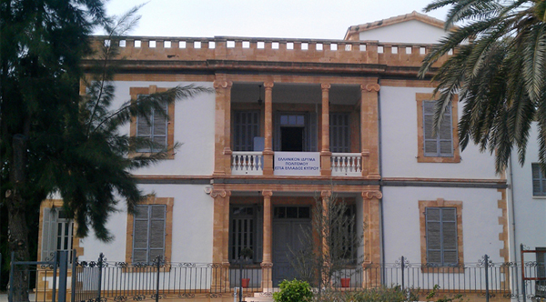 Εστία Ελλάδος στην Κύπρο