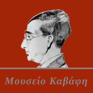 2016-03-ΙΣΤΟ-ΓΡΑΦΕΙΟ ΤΥΠΟΥ 3