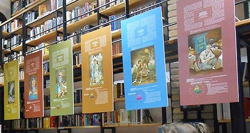 «Όλοι οι μήνες είν' καλοί, όλοι να' χουν την ευχή» στη Δημοτική Βιβλιοθήκη του Νόβι Σαντ