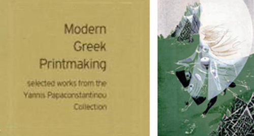 Modern Greek printmaking
