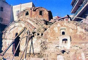 Βυαζαντινό Λουτρό