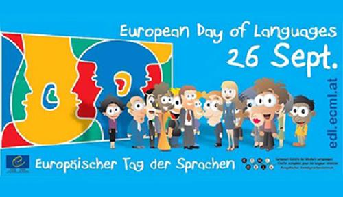 Λεπτομέρεια ενημερωτικού υλικού για τις εκδηλώσεις της Ευρωπαϊκής Ημέρας Γλωσσών