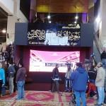 47η Διεθνής Έκθεση Βιβλίου Καΐρου, 27 Ιανουαρίου - 10 Φεβρουαρίου 2016
