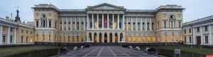 13Η ΔΕΒΘ-Ρωσικό Μουσείο