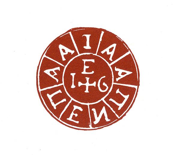 Σφραγίδα της μυστικής Αρχής της Εταιρείας. Τα γράμματα αντιστοιχούν στα αρχικά των κύριων ονομάτων των Αρχηγών της Εταιρείας, στα οποία προτάσσεται του Καποδίστρια: Ι: Ιωάννης Καποδίστριας, Α: Άνθιμος Γαζής, Α: Αθανάσιος Τσακάλωφ, Π: Παναγιώτης Σέκερης, Ν: Νικόλαος Σκουφάς, Ε: Εμμανουήλ Ξάνθος, Π: Παναγιώτης Αναγνωστόπουλος, Α: Αντώνιος Κομιζόπουλος, Α: Αθανάσιος Σέκερης. Το γράμμα Ε αντιστοιχεί στη λέξη Ελλάς.