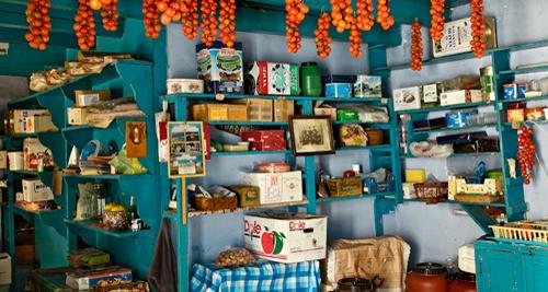 «Εσωτερικός κόσμος - Μαστιχοχώρια» του Στρατή Βογιατζή [Μιλάνο, Showroom COCO-MAT, 13 Μαρτίου - 1 Απριλίου 2017].