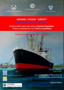 """Μνήμες Πλοίων """"Liberty"""" στην Τεργέστη."""