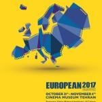 Εβδομάδα Ευρωπαϊκού Κινηματογράφου 2017 στην Τεχεράνη [Μουσείο Κινηματογράφου, 31 Οκτωβρίου - 4 Νοεμβρίου].