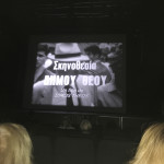 Φωτογραφικό στιγμιότυπο από την προβολή της ταινίας του Δήμου Θέου «Ελεάτης Ξένος», Teatro Miela, Πέμπτη 21 Σεπτεμβρίου 2017.