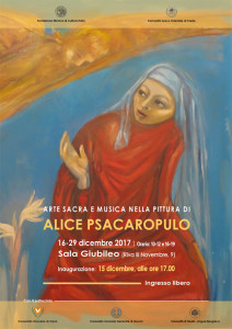 «Η Ιερή Τέχνη και Μουσική στη Ζωγραφική της Αλίκη Ψαχαροπούλου», Τεργέστη, εκθεσιακός χώρος Giubileo, 16 - 29 Δεκεμβρίου 2017.