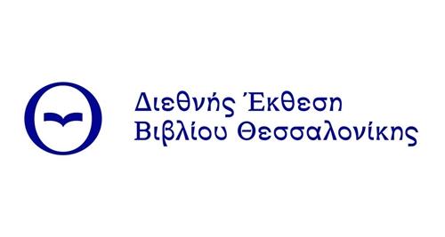 15η ΔΕΒ Θεσσαλονίκης – Λογότυπος Έκθεσης.