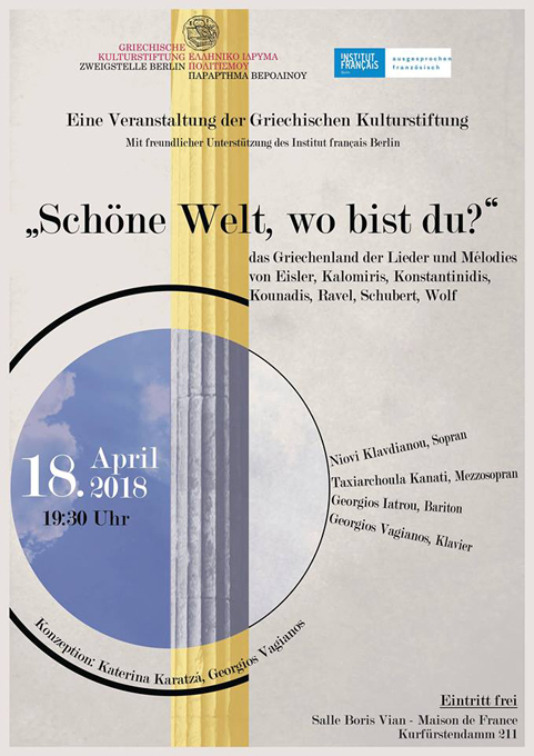 «Schöne Welt, wo bist du?», Γαλλικό Ινστιτούτο Βερολίνου, Τετάρτη, 18 Απριλίου 2018, 7.30 μ.μ.