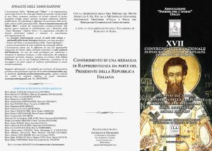 «Από το Σινά στον Άθω: Η αναγέννηση της πνευματικής ησυχαστικής παράδοσης του Αγίου Όρους τον 13ο και 14ο αιώνα», Σάββατο, 12 Μαΐου 2018, Ρώμη, Ακαδημία της Ρουμανίας.