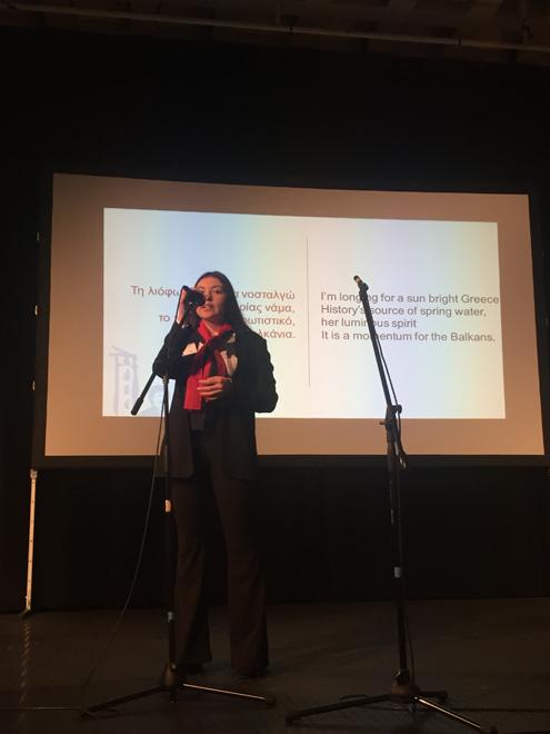 Φωτογραφικό στιγμιότυπο κατά τη διάρκεια του 5ου Ευρωπαϊκού Μαθητικού Συνεδρίου, Βελιγράδι, 15-19 Νοεμβρίου 2018.