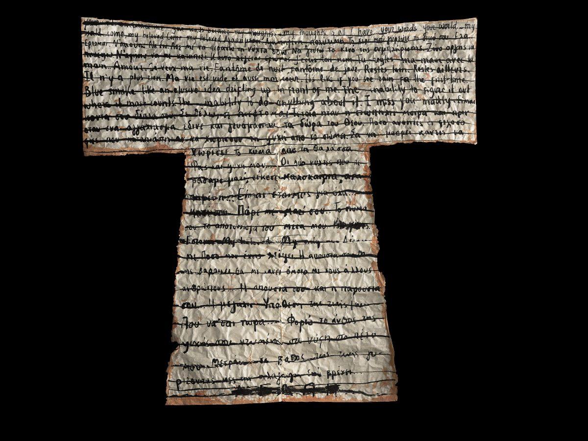 «Μανδύας του Νέσσου», σινική μελάνη και χαρτί, 175x 193ccm, 2018.