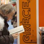 Ένθερμοι Γάλλοι αναγνώστες στο ελληνικό περίπτερο