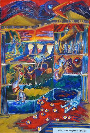 Άννα Νανέγκα, 14 ετών, «Το σπίτι που έχτισε ο Όμηρος» - 2ο Βραβείο στον διαγωνισμό παιδικής ζωγραφικής «Η Ελλάδα με τα μάτια των παιδιών».
