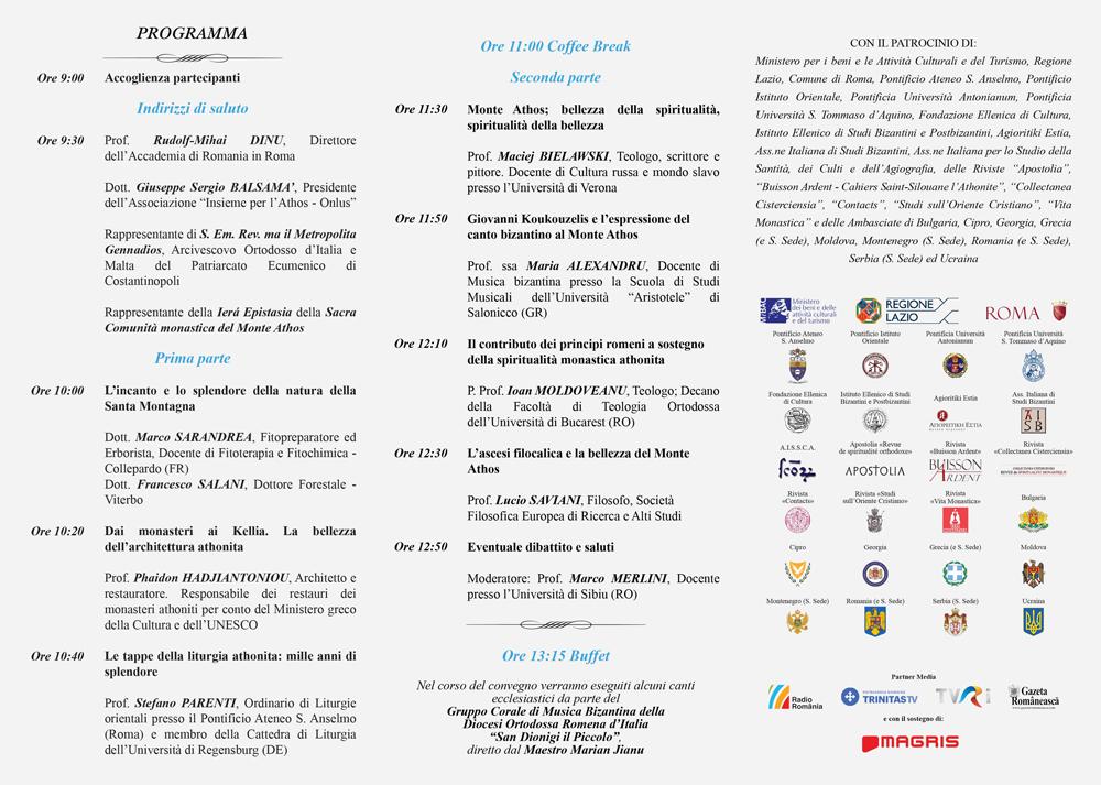 «Η αιώνια ομορφιά του Άθω», Σάββατο,18 Μαΐου 2019, Ρώμη, Ακαδημία της Ρουμανίας.