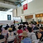Η Τόνια Λουό, στο κατάμεστο Writer's Stage της Διεθνούς Έκθεσης Βιβλίου στο Πεκίνο, μιλά για το παρελθόν και το μέλλον του αρχαίου και σύγχρονου ελληνικού θεάτρου στην Κίνα