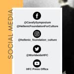 Καβάφεια 2019: Σελίδες και λογαριασμοί στα Μέσα Κοινωνικής Δικτύωσης