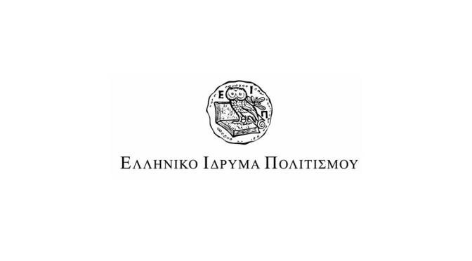 Αναβολή της Διεθνούς Έκθεσης Βιβλίου Θεσσαλονίκης
