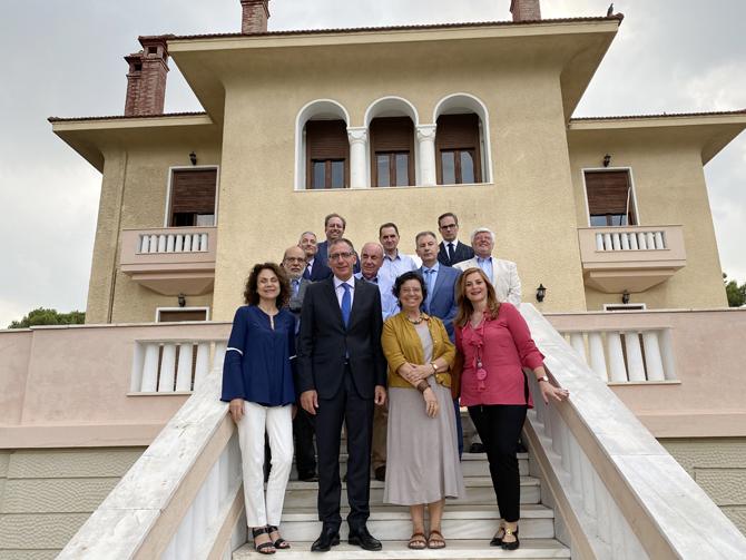 Το Διοικητικό Συμβούλιο του Ελληνικού Ιδρύματος Πολιτισμού