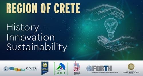 Ενημερωτικό υλικό για τη συμμετοχή της Περιφέρειας Κρήτης στη διοργάνωση