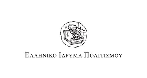 Σε τέσσερις νέες χώρες εκπροσωπείται το Ελληνικό Ίδρυμα Πολιτισμού