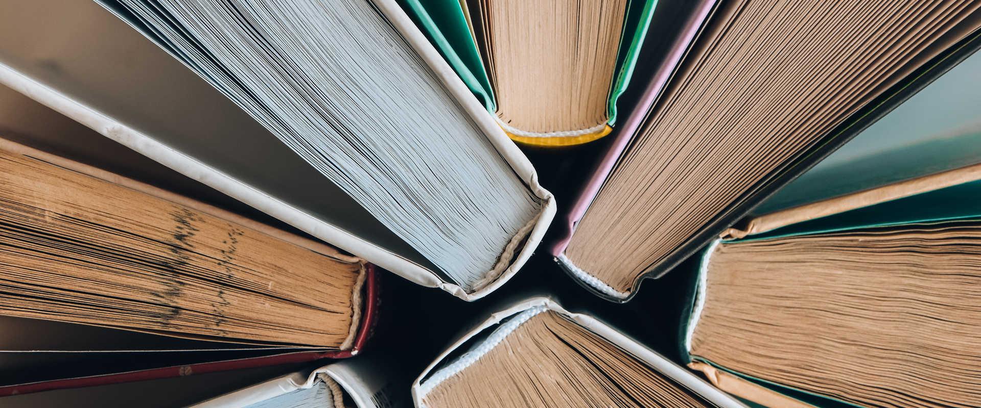 Ο Κόσμος του Βιβλίου