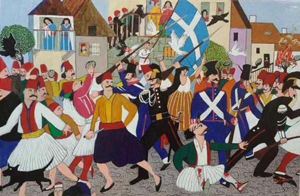 Από το Ελληνικό Ίδρυμα Πολιτισμού Παιδιά και Έφηβοι αποτυπώνουν εικαστικά το νόημα του Αγώνα του 1821