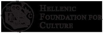 Хеленски Фонд за Културу
