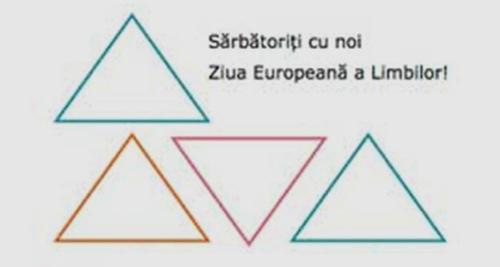 2014-09-27-ΒΟΥΚ-Ευρωπαϊκή Ημέρα Γλωσσών 1