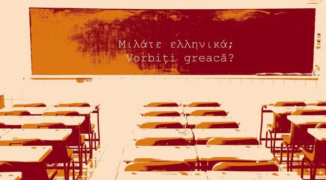 Cursuri de greacă 2016