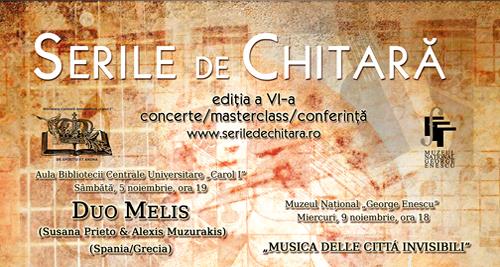 """Festivalul Internaţional """"Serile de chitară"""" [Ediţia a VI-a]"""