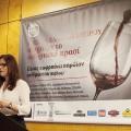 Παρουσίαση της εκδήλωσης από τη γραμματέα της Εστίας Ελλάδος Κύπρου του ΕΙΠ, κ. Μαρία Πιερίδου.