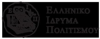 Ελληνικον Ιδρυμα Πολιτισμου