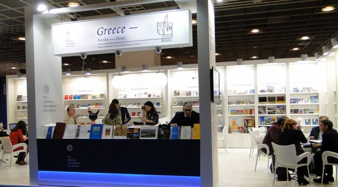 The Greek stand at the 66th International Frankfurt Book Fair, 2014. HFC.