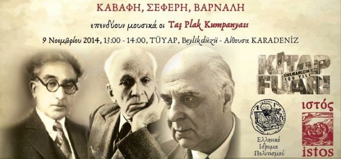 Istanbul Book Fair, 2014, presentation of the Turkish edition of poems of Cavafy, Seferis and Varnalis. HFC.