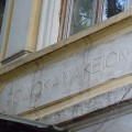 "Plaque, in Greek, on the building of the ""Rodokanakeion"" - which was a Greek girls' school in Odessa. © Yuriy Kvach, Wikimedia Commons."