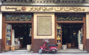 Sofianopoulo Coffee Shop, one of the many reminders in Alexandria's cityscape of the city's Greek component.