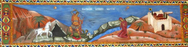 "Folk-style painting of Digenis Akritas, courtesy of the artist, ""δια χειρός Νικολάου"" www.athirma.gr."