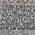 Hellenistic mosaic inscription, in the Damascus National Museum. Public domain.