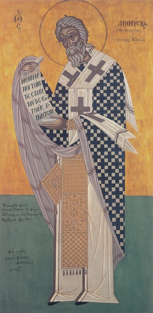 Saint Dionysis the Aeropagite, Photis Kontoglou, 1937. Athens Municipal Art Gallery. Courtesy of the Kontoglou estate.