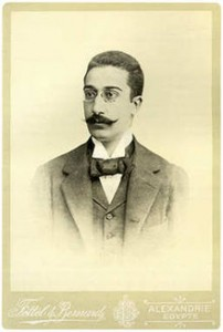Cavafy, ca. 1900.