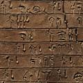 Linear B tablet, excavated by Sir Arthur Evans. Courtesy Ashmolean Museum.