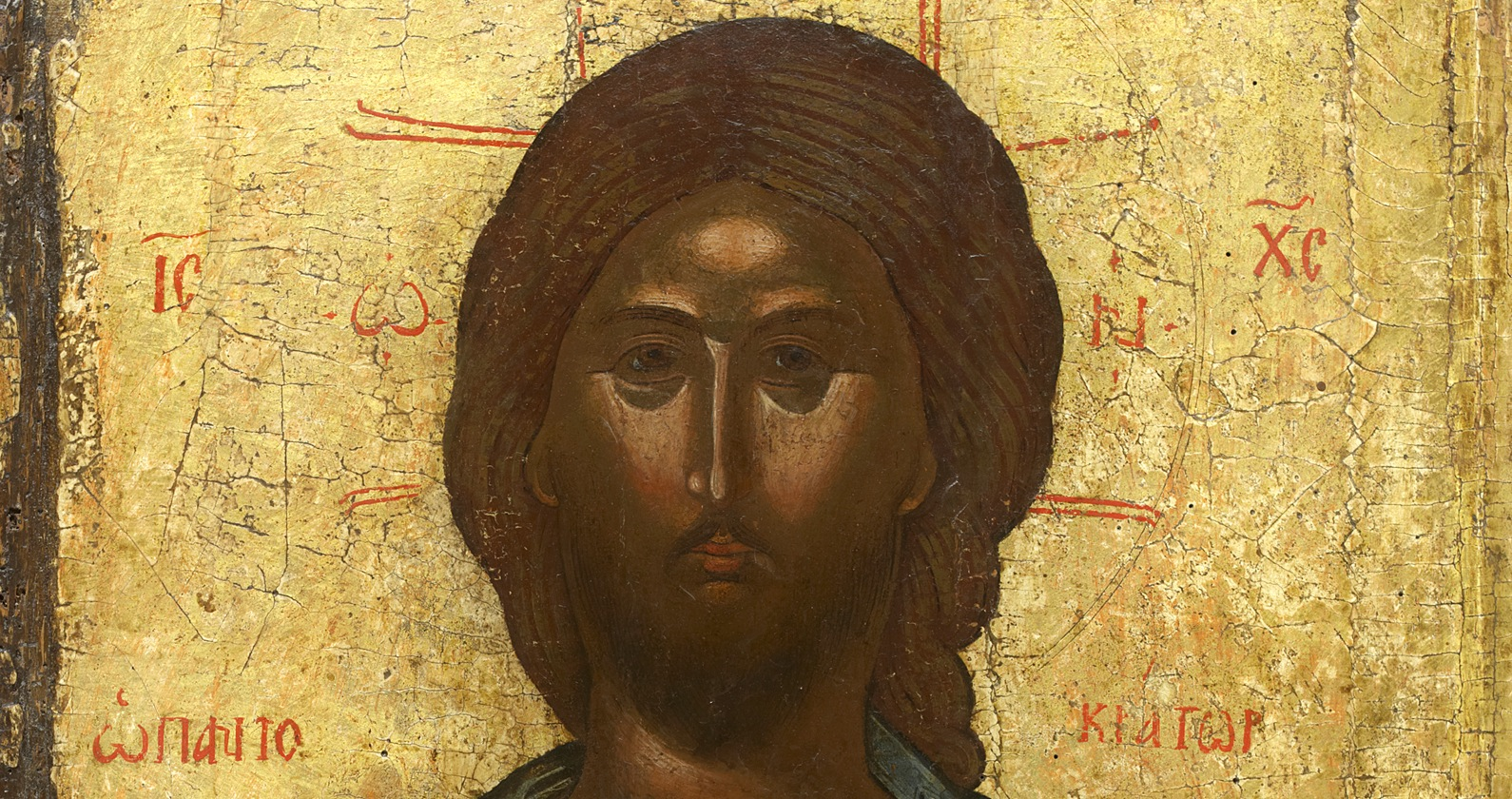 Pantocrator Icon, detail.