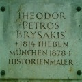The gravestone of Theodoros Vryzakis in München.